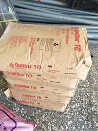 【硼酸】 1公斤裝 70元 美國車馬牌 殺蟑螂螞蟻原料 改善果樹缺硼症裂果症