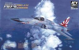 AFV Club 戰鷹 1/48 AR48101 美國海軍 F-5E/N TIGER II 假想敵-落日中隊