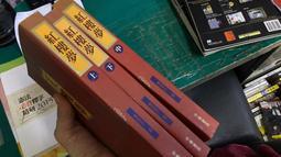 3本合售自有書 紅樓夢 上中下 香港中華書局 清)曹雪芹 E109