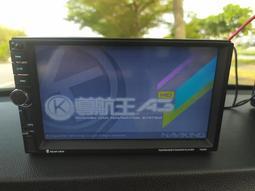 7吋螢幕 內建導航王 K3+A3雙導航 蘋果+安卓 手機互連 手機互聯 觸碰螢幕 2DIN 通用型 汽車音響