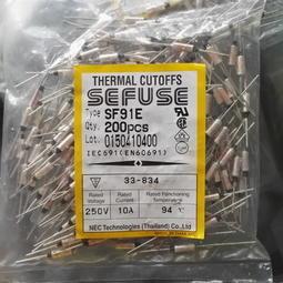 日本 NEC. 富士 FUJI. 各式電器 金屬 溫度保險絲 77°~240°C 10A [平信寄送=10元] 附:管夾