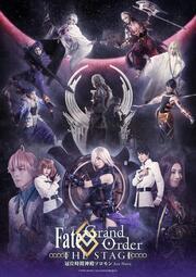 毛毛小舖--DVD Fate/Grand Order THE STAGE--冠位時間神殿ソロモン-(完全生産限定版)