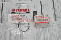 =Moto小舖=全新山葉YAMAHA 1S7 原廠機油濾芯 機油芯附O環 XMAX R15 MT15 可用