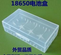加購-18650鋰電池2入裝電池盒收納盒收藏盒.購買賣場任何產品都可以用5元加購(買一樣限加購一個)