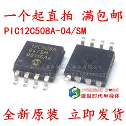 Lot of 2 Pcs NEW!! MICROCHIP TECH 12C508//P04 IC 8Pin Integrated Cicuit
