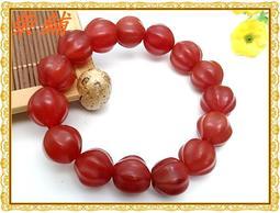 【柴鋪】特選 精品A級 天然紅瑪瑙南瓜珠(燈籠珠)手鍊 珠徑14mm(實物拍)