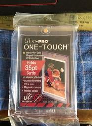 Ultra Pro 35PT 抗UV 磁吸式卡夾 卡夾 球員卡 遊戲王 紙牌 桌遊 現貨供應中!王柏融