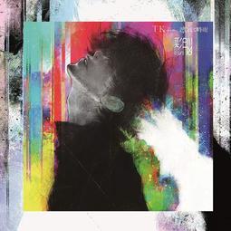 (代訂)4547366444735 TK from 凛として時雨 凜冽時雨 4th專輯「彩脳 / 彩腦」初回盤(2CD)