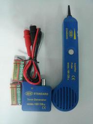 電話尋線器.網路纜線尋線器.纜線追蹤器