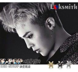 韓國進口ASMAMA官方正品 BIGBANG 權志龍 G-Dragon 同款綻放花朵造型耳釘耳環 (單支價)