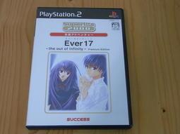 【小蕙生活館】PS2~ SuperLite 2000: VOL.   Ever17 時光的羈絆 (純日版)