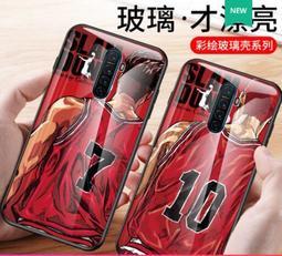OPPO Reno 2Z Realme X2 Pro 手機殼 創意 灌籃高手 流川楓 卡通 玻璃殼 個性 全包 防刮殼