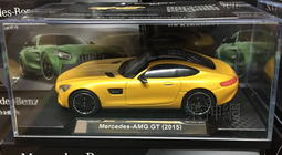 7-11 Mercedes-Benz Collection 賓士鋅合金1:43模型車【4號黃 AMG GT 2015】