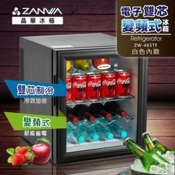 【子震科技】可 ZANWA 晶華 ZW-46STF 電子雙核芯變頻式冰箱/冷藏箱/小冰箱/紅酒櫃