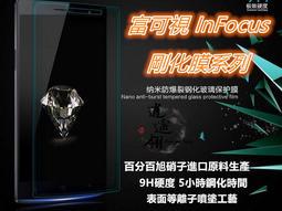 日本旭硝子原料 富可視 InFocus M350 M350E M550 M530 M330 M810 弧邊鋼化玻璃