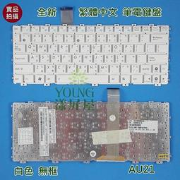 Genuine CB Keyboard ASUS Eee PC X101H X101CH 04GOA292KCB01-2 Black frame