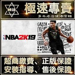 [極速專賣] 代練Steam美國職業籃球2019 NBA2K19●VC●徽章●MT