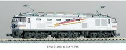 Kato 3065-2 EF510 500 カシオペア色(仙后座)