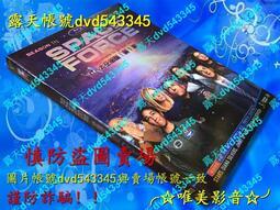 現貨《太空部隊/Space Force 第1季》(全新盒裝D9版3DVD)☆唯美影音☆2020
