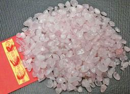 【發發開運坊】天然粉水晶碎石一公斤(附一張情緣符)~已淨化