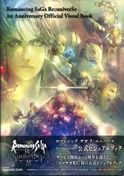 【現貨供應中】復活邪神 Re:universe 1st Anniversary 公式 VISUAL BOOK