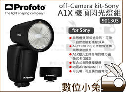 數位小兔【Profoto A1X off-Camera kit 閃光燈 離機組 Sony 901303】機頂閃 內置Ai