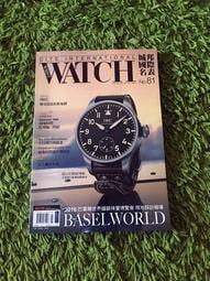【阿魚書店】WATCH 城邦國際名表 2016-no.81-IWC 傳奇錶款新延續/手上鍊基本款