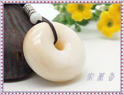 【家蓁香二館】 頂級 海南天然天然玉化『紫料硨磲』平安如意平安扣麵包圈貝殼飾品 禮物(ASD-31)