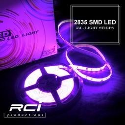 超便宜 5米 LED燈條 2835 晶片 360顆 LED 多款顏色可挑選 層板燈 神轎燈 招牌燈 氣氛燈 燈光照明