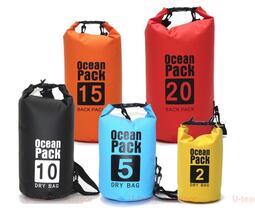 【U-team】 20L 防水包 溯溪包 水桶包 防水袋 求生包 密封袋 漂流袋 防災包 地震包