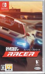 現貨中 Switch遊戲NS 超級街道賽 Super Street: Racer 中文版【板橋魔力】