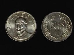 98年 10元 硬幣 未使用