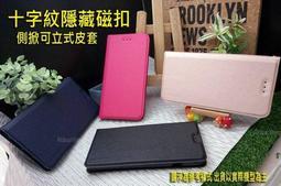 【太陽3C】Samsung A31 A315G 6.4吋 十字紋側翻皮套/內軟殼