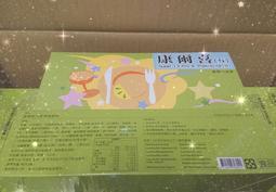 [元氣兔]【2盒2680免運!】葡萄王/葡眾-康貝兒升級版!新品康爾喜(N) 90條/盒 單盒1340元