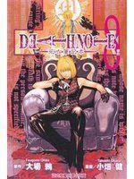 《死亡筆記本8》ISBN:9861172505│東立(加展代理)│大場□, 小□健│九成新