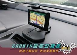 破盤王 台南 GARMIN ㊣ 原廠矽膠座 矽膠防滑固定座 導航架 Drive Smart 51 61 Drive 51