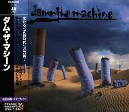1993絕版首發日盤 Damn The Machine / S.T. 進口原版CD@C7