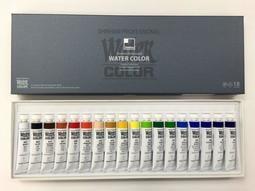 藝城美術~韓國SHINHAN新韓透明水彩顏料18色--12ml盒裝~展現最佳的彩度競演及明度搭襯的效果。