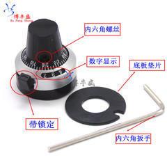 [含稅]6.35MM 3590S旋鈕 精密刻度旋鈕 電位器旋鈕 帽子 多圈電位器配用