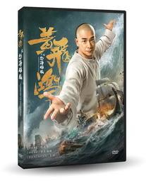 合友唱片 面交 自取 黃飛鴻之怒海雄風 Warriors Of The Nation DVD