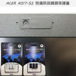 【Ezstick】ACER A317-52 適用 防偷窺鏡頭貼 視訊鏡頭蓋 一組3入