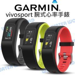 【中壢NOVA-水世界】GARMIN vivosport 腕式心率 手錶 GPS 室內健身 無線連線 壓力追蹤 體能監測