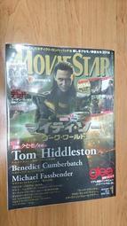 二手雜誌|MOVIE STAR 2014 JANUARY VOL.185|封面洛基|吾王|男神|湯姆希德斯頓|湯抖森