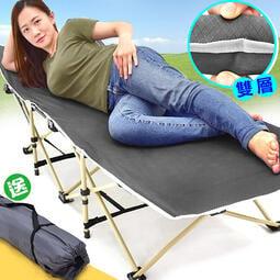 自拍網C208-C01雙層加厚折疊床(送收納袋)摺疊床折合床摺合床看護床單人床戶外休閒床海灘沙灘床辦公室午休午睡床傢俱