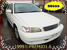 自售(非SUM)1999年豐田TOYOTA PREMIO1.6雙安/ABS