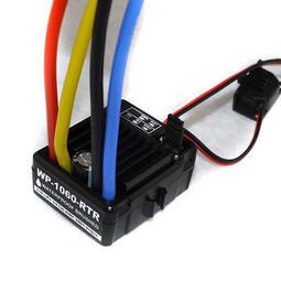 ***GT 模型***好盈WP-1060-BRUSHED RTR 防水碳刷電子變速器(碳刷電變)