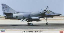 1:48 Hasegawa 長谷川 A-4E/F Top Gun 55,56 雙機及 ACMI Pod 出清5,500元