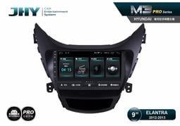 ELAN12~13TRA安卓機 導航王 倒車攝影 10吋 上網 藍芽