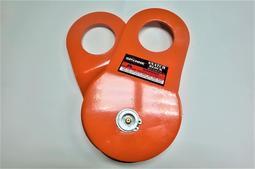 8頓滑輪 絞盤用滑輪 臂力輪 吉普車絞盤滑輪 JEEP TJ YJ JK JIMNY LC橘色有現貨