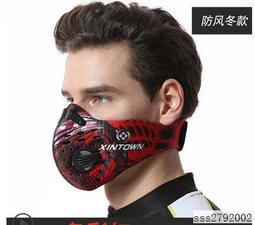 【DS】騎行運動跑步口罩自行車防霧霾面罩戶外單車口罩騎行裝備炫酷男df